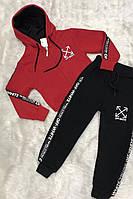 Трикотажный костюм-двойка для мальчиков двухнитка оптом, 32-42 pp. Артикул: KS003-красный