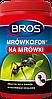 Порошок инсектицидный BROS от муравьев 100г