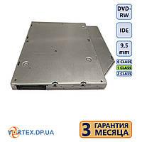 Привод для ноутбука (дисковод) DVDRW IDE 9,5мм проверенный (class 1) бу