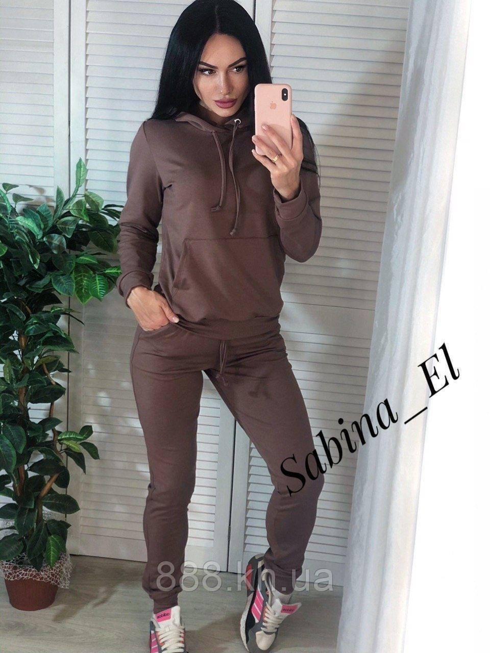 Спортивный костюм, турецкая двухнитка люкс качество S/M/L/XL