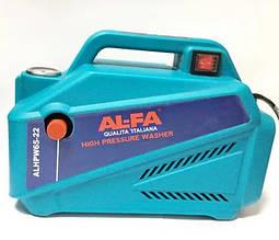 Мини мойка высокого давления AL-FA ALHPW65-22 (75234541)