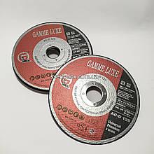 Отрезной диск по металлу Gamme Luxe 125*1,6*22,24
