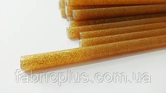 Клей для термопистолета с блестками золото 7 мм х 300 мм