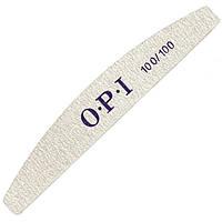 Пилочка для ногтей OPI 100/100 лодочка