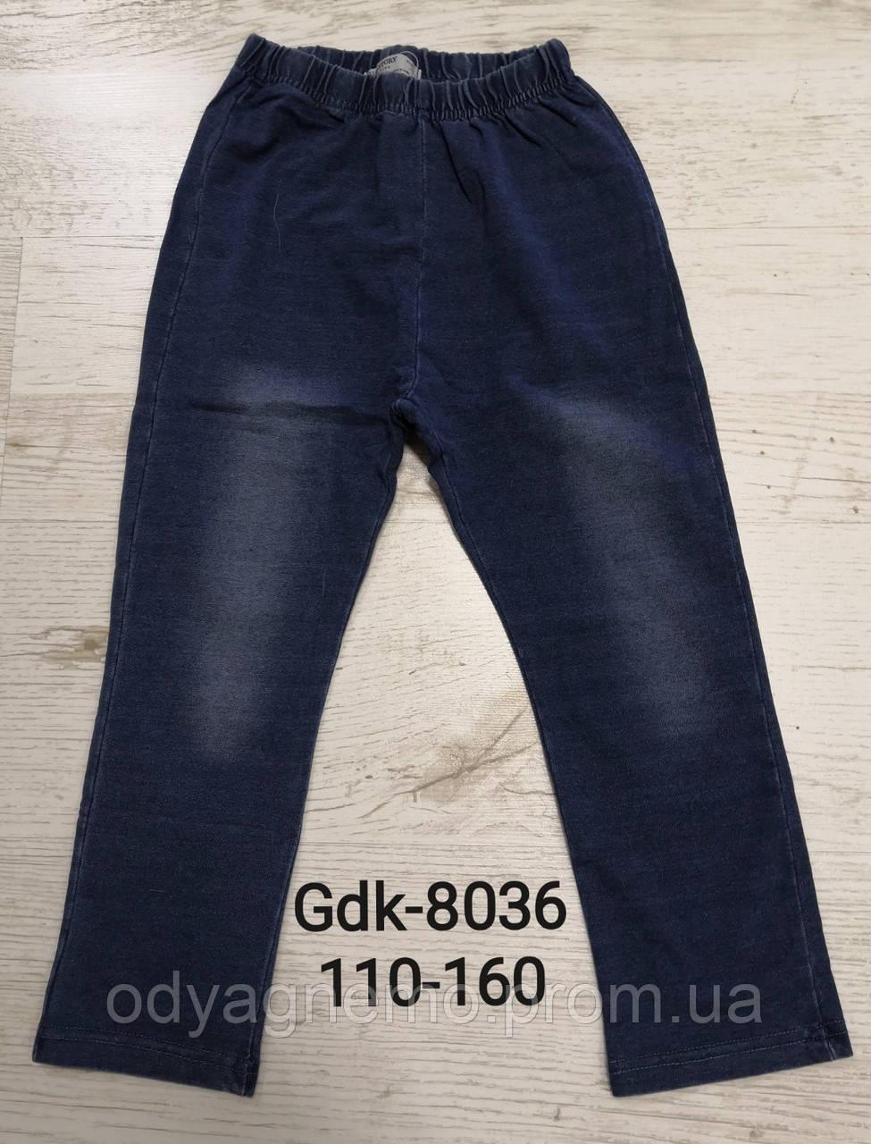 Лосины c имитацией джинсы для девочек Glo-Story оптом, 110-160 pp. Артикул: GDK8036