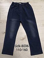 Лосины c имитацией джинсы для девочек Glo-Story оптом, 110-160 pp. Артикул: GDK8036, фото 1