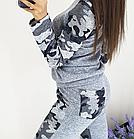 Женский спортивный Костюм камуфляж, фото 2