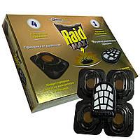 Ловушка от тараканов Raid MAX (4 ловушки+1 регулятор)