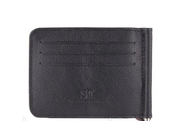Недорогой кожаный зажим для денег (4511) black