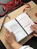 Обучающая книга и интимный дневник Sex Diary, фото 6