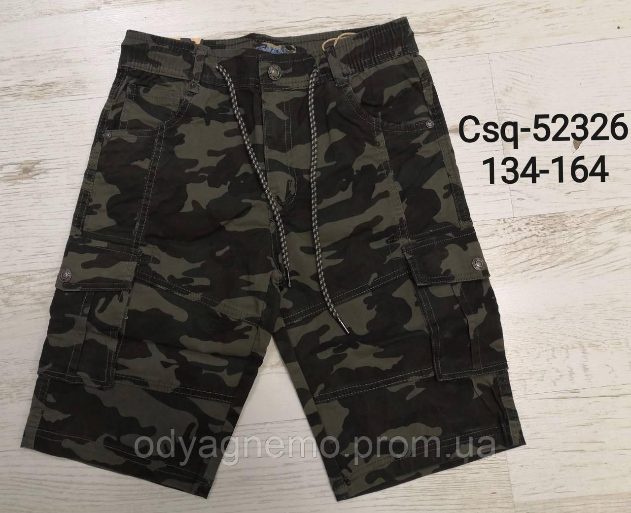 Котоновые шорты для мальчиков Seagull, 134-164 pp. Артикул: CSQ52326