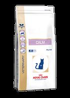Сухой корм 2 кг. полнорационный для взрослых кошек Роял Канин / CALM FELINE  Royal Canin