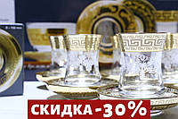 """Подарочный Набор Для Турецкого Чая 6 стаканов + 6 блюдец """"Барокко"""" (EAV63-561/4201/S)"""