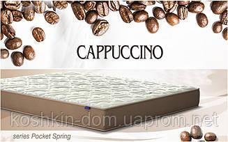 Матрац ортопедичний Cappuccino / Капучіно двосторонній зима-літо