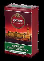 Крупнолистовой Чай Черный  Английский Королевский Купаж  100гр. Hyleys