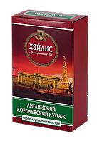 Крупнолистовий Чай Чорний Англійський Королівський Купаж 100 гр. Hyleys