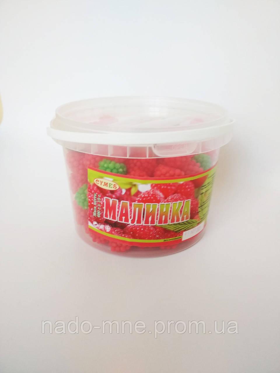 Жевательные конфеты Малинки, в ведерке  600 г