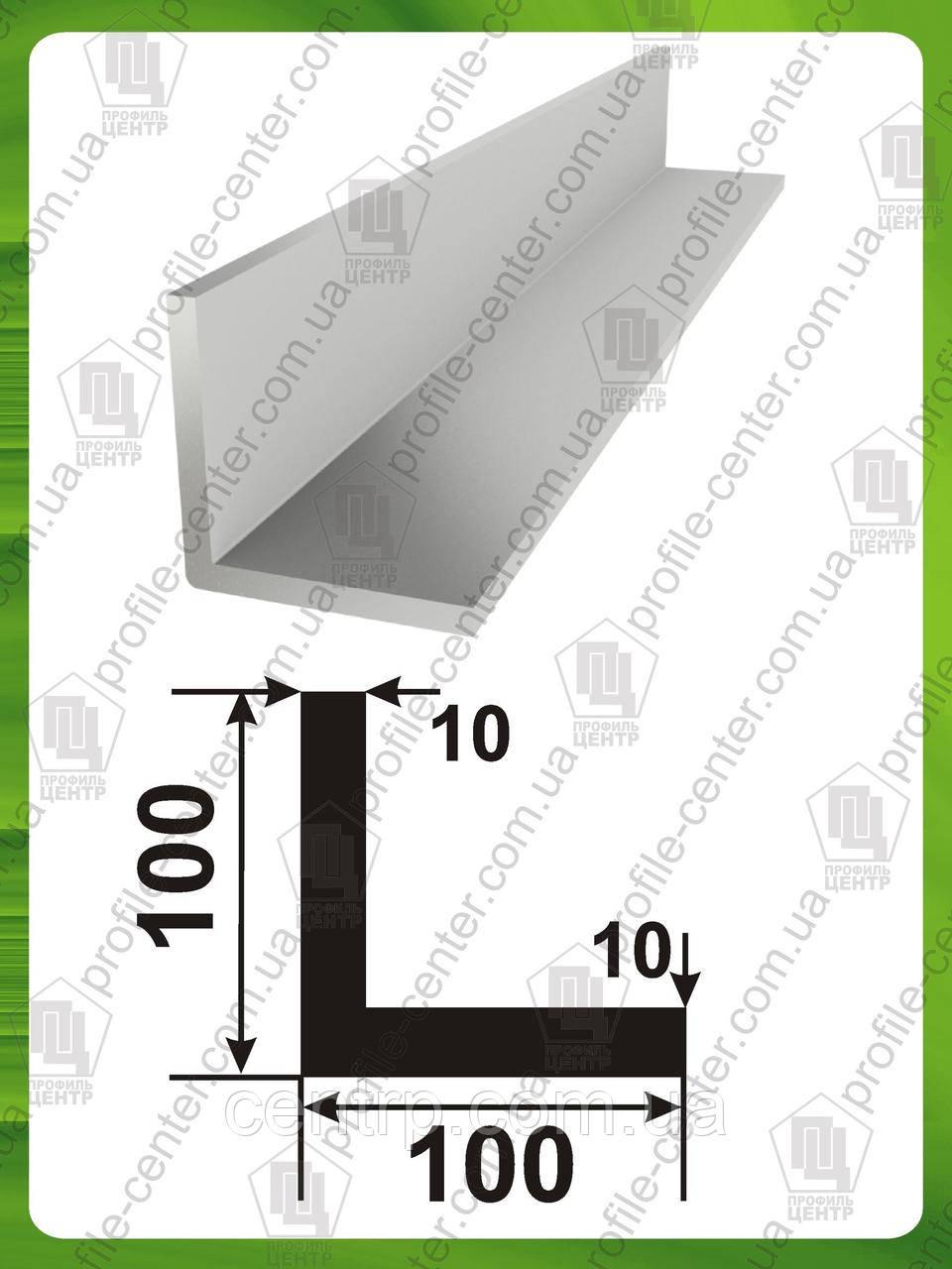 Уголок алюминиевый 100х100х10 равнополочный равносторонний