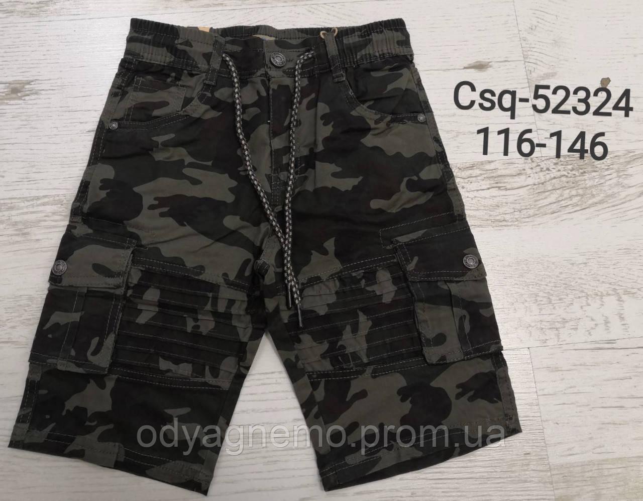 Котоновые шорты для мальчиков Seagull, 116-146 pp. Артикул: CSQ52324