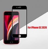 Захисне скло з рамкою для Apple iPhone SE 2020