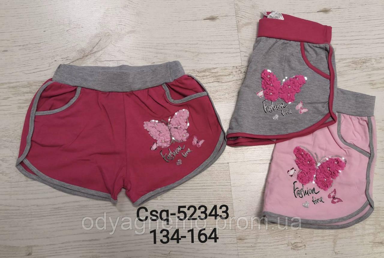 Трикотажные шорты для девочек Seagull, 134-164 рр. Артикул: CSQ52343