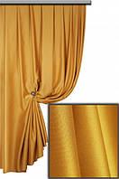 Ткань Блэкаут Однотонный золотой песок Hardal