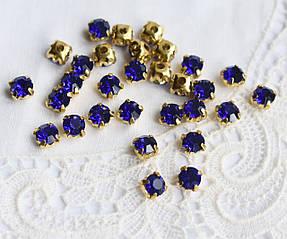 Стразы пришивные 5 мм синие, стекло,10 шт