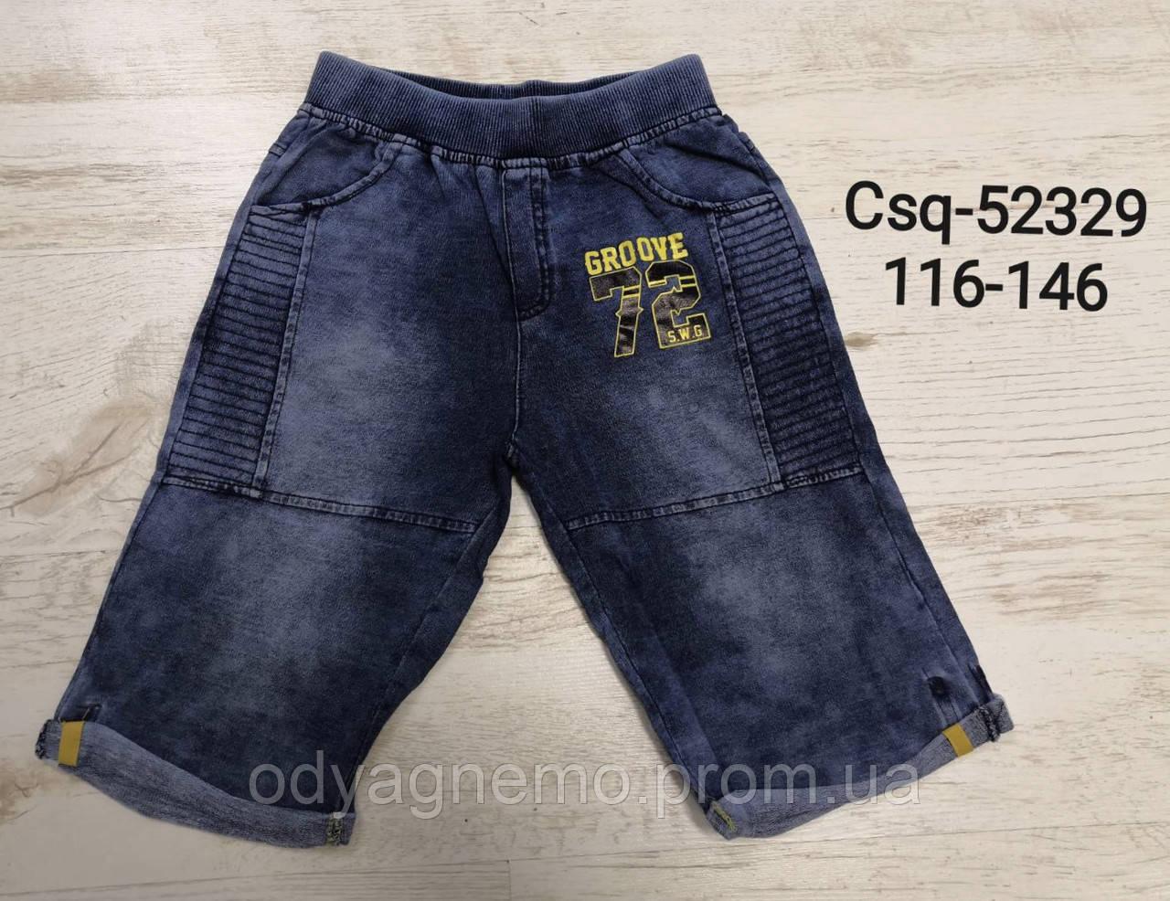 Шорты с имитацией джинсы для мальчиков Seagull, 116-146 рр. Артикул: CSQ52329