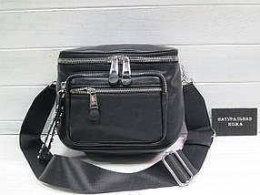 Городская сумка через плечо 306x195008