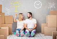 Руководство по переезду в другое место жительства