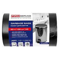 PRO Пакет для сміття п/е чорн ХД 20л/100шт.(25шт/ящ)