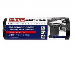 PRO Пакет для сміття п/е 70*110 чорн ХД 120л/20шт.(30шт/ящ)