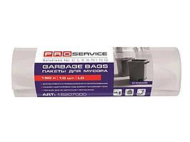 PRO Пакет для сміття п/е 90*110 білий ЛД 160л/10шт.(15шт/ящ)