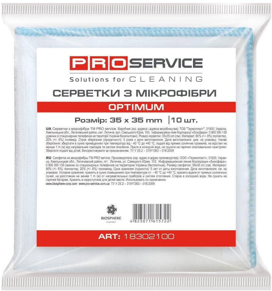 """PRO Серветки з мікрофібри """"Економ"""" 10шт (12шт/ящ)"""
