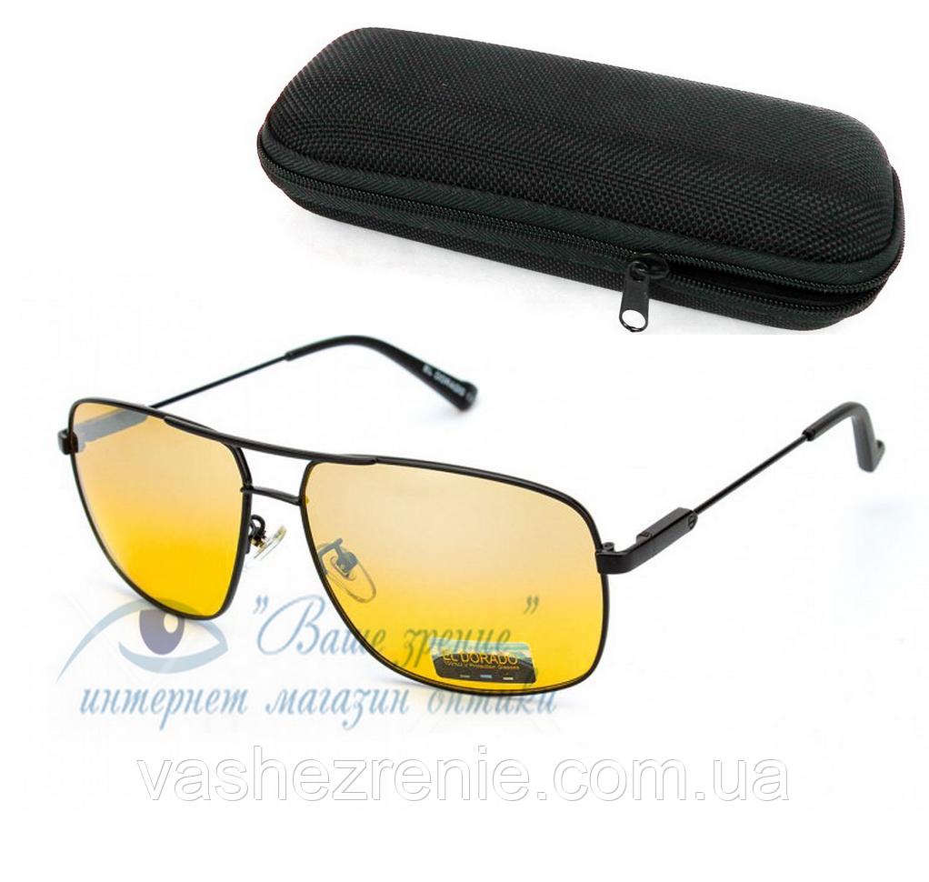 Очки для водителей Eldorado Polarized 6487
