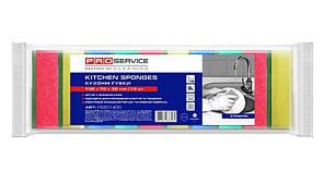 PRO Губки кухонні Standard, 10 шт. мікс (46 шт/ящ)