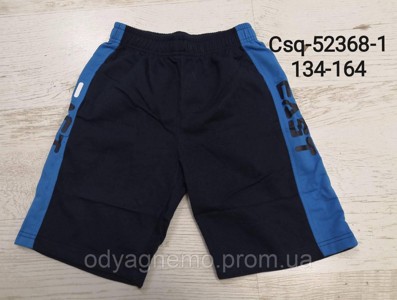 Трикотажные шорты для мальчиков MR David, 134-164 pp. Артикул: CSQ52368-1