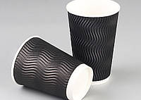 Стакан картонний гофрований 175мл чорний (25шт/уп)