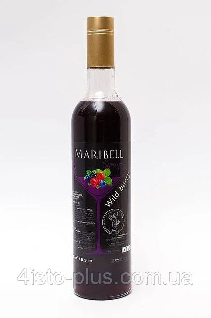 Сироп MARIBELL Лісова ягода 700мл(900гр)