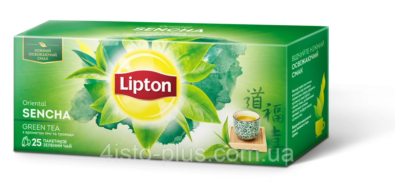 (67266761)Lipton чай 25 пакет зеленыйSencha