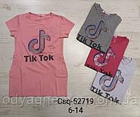 Туника для девочек Tik Tok Seagull , 6-14 лет. Артикул: CSQ52719