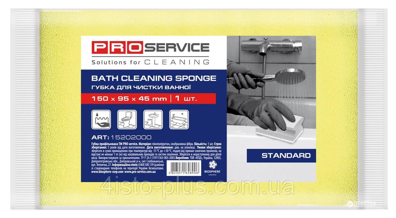 PRO Губка профільована для  ванної кімнати Standard, 1 шт (48 шт/ящ)
