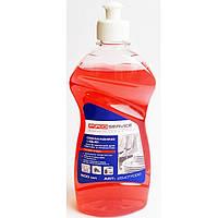 PRO Засіб для миття посуду ЛІСОВА ЯГОДА, 0,5 л OPTIMUM (24 шт/ящ) S
