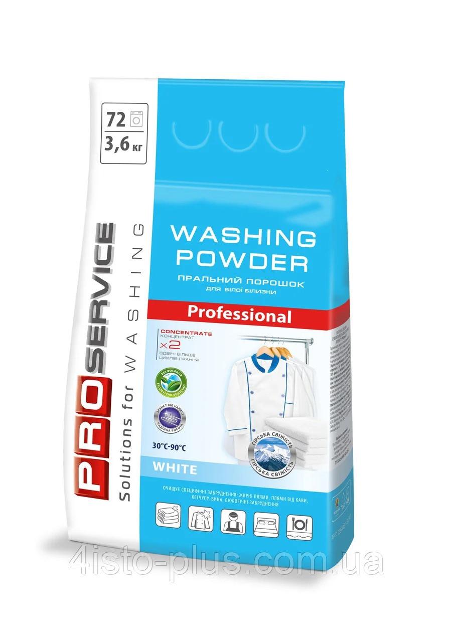 PRO Порошок пральний безфосфатний автомат White  (гірська свіжість), 3,6 кг (3 шт/ящ)