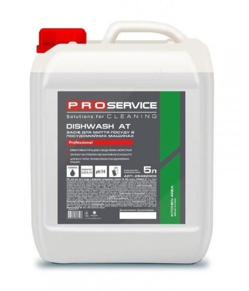 PRO Засіб для миття посуду в професійних посудомийних машинах DISHWASH АТ, 5л (1 шт/ящ) F