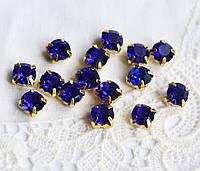 Стразы стеклянные Шатон 6мм, пришивные в оправе, синие/золотистый
