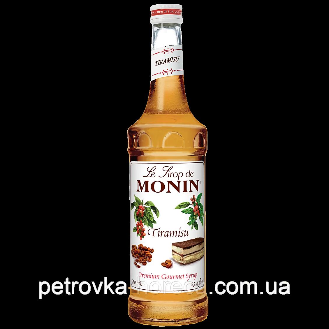 Сироп MONIN Тірамісу, 0,7л