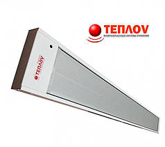 Теплоv Б 1000 инфракрасный обогреватель (Украина)