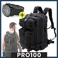 Тактический рюкзак 35 л / Армейский, военный рюкзак + Часы Army