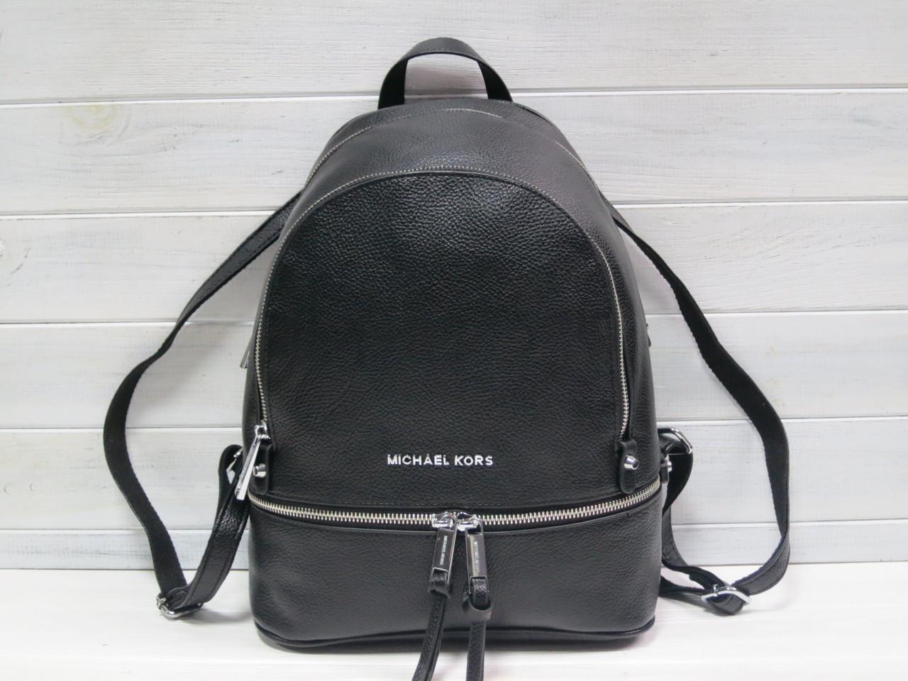 Місткий рюкзак міський 252x623 Чорний